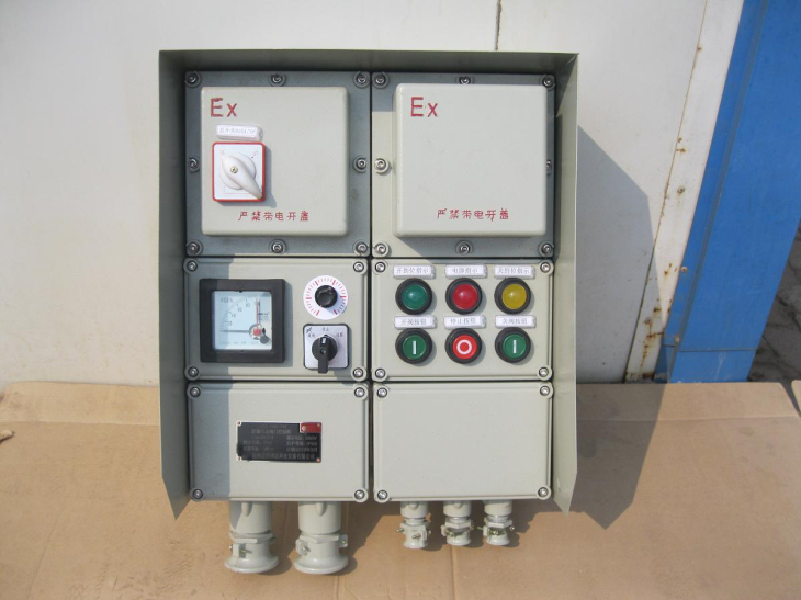 Explosion-proof electrical box